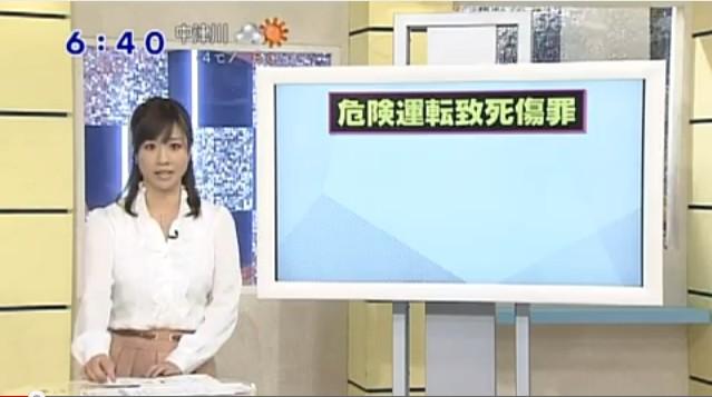 名古屋市飲酒運転ひ�..