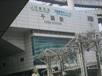 千葉県千葉駅での署名活動 - 1