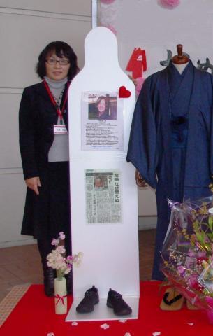 平成24年1月宇佐市メッセージ展にて