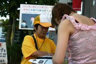 北海道での署名活動 - 4