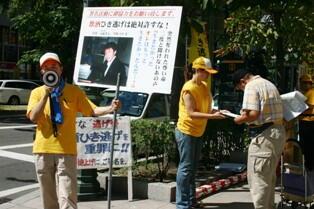 北海道での署名活動 - 1