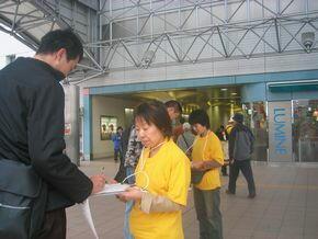 神奈川県での署名活動 - 5