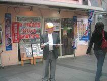 千葉県千葉駅での署名活動 - 5