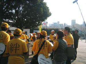 東京都での署名活動 - 1