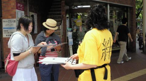 仙台での署名活動の様子 その2