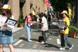 北海道での署名活動 - 3