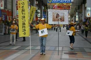 熊本県での署名活動 - 1