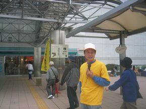神奈川県での署名活動 - 2