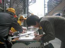 千葉県千葉駅での署名活動 - 4