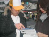 千葉県千葉駅での署名活動