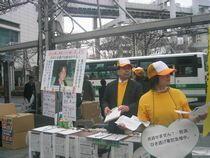 千葉県千葉駅での署名活動 - 3