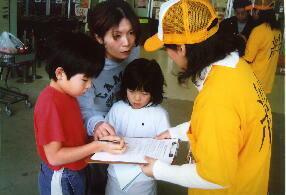 奄美大島での署名活動 - 2