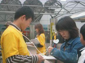 神奈川県での署名活動 - 3