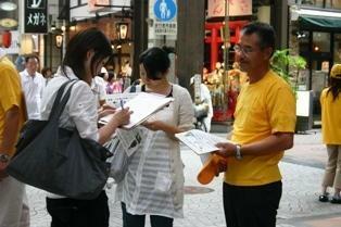 熊本県での署名活動 - 4