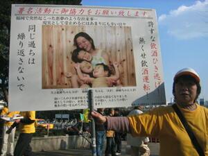 東京都での署名活動 - 4
