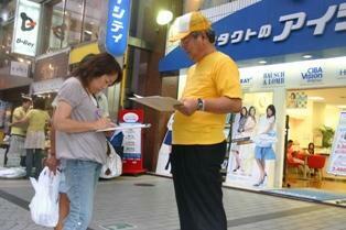 熊本県での署名活動 - 5