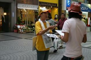 熊本県での署名活動 - 3