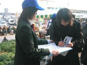 東京都での署名活動 - 5