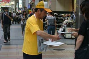 熊本県での署名活動 - 2