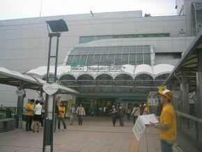 神奈川県での署名活動 - 1