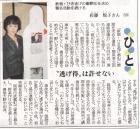 大分合同新聞(2010.11.24)
