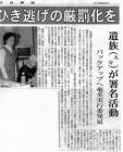 新聞記事 - 1